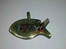 Terra Sancta Guild 1969 Fish Pendant