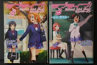JAPAN manga LOT: Love Live! School Idol Diary Second Season vol.1+2 Set