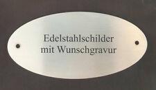 TÜRSCHILD aus Edelstahl (V2A) 135x65mm oval - mit Ihrer WUNSCHGRAVUR