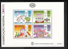 CHINA MACAU, 1990 MNI SHEET SG 727, MNH, INDUSTRIAL DIVERSIFICATION