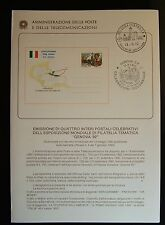 "1992 Italia Bollettino 22/92 "" Genova 92""  Colombo   MNh**"