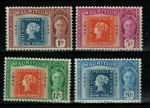 MAURITIUS 1948 SG266-69 CENTENARY OF FIRST BRITISH COLONIAL STAMP  -  MNH