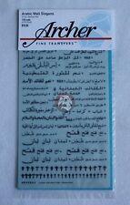 Archer 1/35 Arabic Wall Slogans in Lebanon War (Black) [Decal] AR35064B