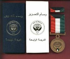 Kuwait Liberation medal with ribbon bar in case Version 1