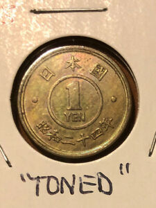 """Japan year 23-25(1948-1950) Showa 1 yen  brass """"Toned High Grade """" Coin"""