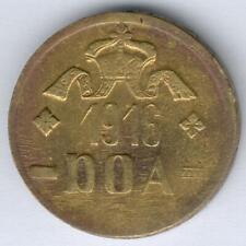 DOA, Notgeld 20 Heller 1916, Messing J.727b, ss