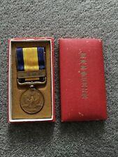 Medal Nomonhan Incident Battles of Khalkhin Gol Soviet Manchukuo rare with box