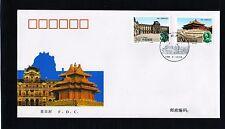 PR China-France 1998 故宫-卢浮宫 (2). a Set.  FDC. Fresh, Pretty Item. See Scan Photo