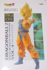 Banpresto Dragon Ball Z Son Gokou HQ DX Figure Rare