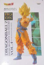 Banpresto Dragon Ball Z Son Gokou HQ DX Figure Rare