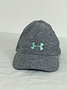 UNDER ARMOUR Heather Gray Grey Youth Baseball Hat Cap Adjustable