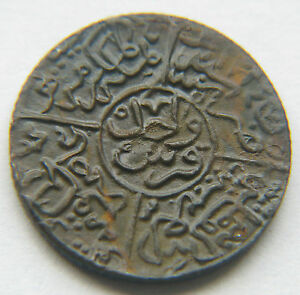 1334 Year 5 Saudi Arabia Hejaz 1 Piastre Qirsh Mecca Mekka Coin Hussein Ben Ali