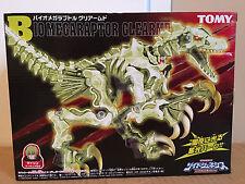 Tomy Zoids Genesis Bio Megaraptor Glearmd 1/72 scale kit UNBUILT! MISB!