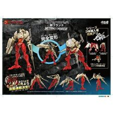 SENTINEL FUSION-FORCE DINO ACCESSEUR GET ROBOT 2 DEUX NEUF NEW