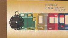 Hong Kong China Prestige Stamp Booklet: 2010 Railway Service Centenary HK151071
