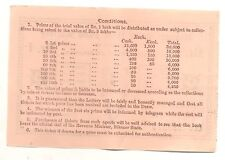 INDIA BIKANER INDIAN STATE 1 RUPEE 1942 WAR FUND LOTTERY NOTE RARE HISTORY ITEM