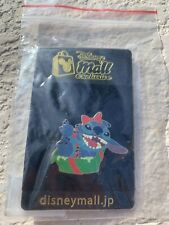 Disney Mall Pins LE 250 Stitch In Christmas Present Box Disney Pin