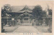 POSTCARD   JAPAN    TOKYO   The    Uyano  Tochogo