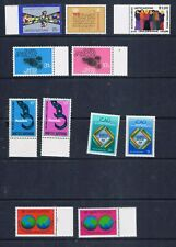 United Nations New York- 1978 issues (G39) – Free postage