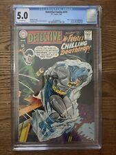 Detective Comics #373 - CGC 5.0 VG/FN