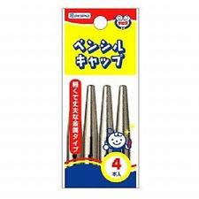 DEBIKA JAPAN  Pencil Cap nickel plate  Total 4 Caps Made In JAPAN B2S