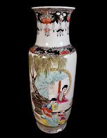 "13 3/8"" TALL VINTAGE CHINESE PORCELAIN VASE FAMILLE ROSE SCENIC DECORATION CHINA"