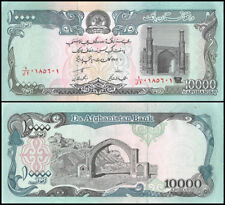 1 x Afghanistan 10000 (10,000) Afghanis UNC paper money currency / P-63