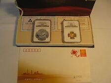 2005 Silver Gold Panda Bank Of Shanghai 10th Anniversary Coin set NGC MS70 MS69