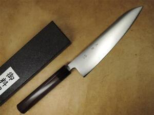 Tosa-ichi Ao Aogami Super Steel Japanese Wa-Gyuto Knife 210mm Rosewood Handle