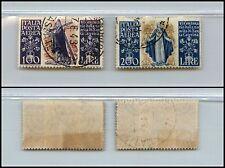 REPUBBLICA - U - SANTA CATERINA Posta Aerea (S.1530) - Serie completa - 1948