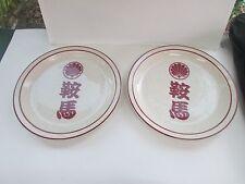 "2 Homer Laughlin Vintage Resturant Ware Red Asian Design Dinner Plates 10"" USA"