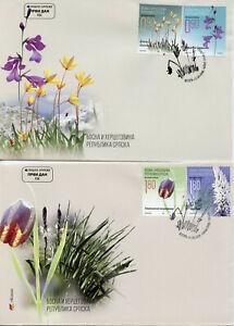 Bosnia & Herzegovina Flowers Stamps 2020 FDC Flora Wild Tulips Plants 4v Set