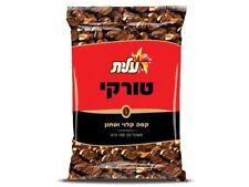 ELITE TURKISH GROUND BLACK DARK STRONG COFFEE 100g BAG - KOSHER, MADE IN ISRAEL