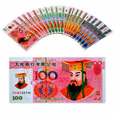 HELL NOTES Set 20 Feng Shui Chinese Paper Money Bills