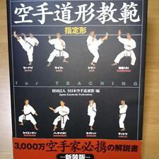 Karate Kata book Japan Goju Shito Wado ryu JKF Japanese English
