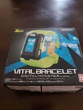 DIGIMON Digital Monster Vital Special Ver.