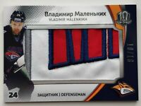 2019 Sereal Exclusive 10/18 Vladimir Malenkikh Jersey Card