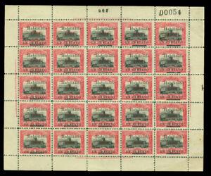 "PARAGUAY 1908 Governmental Palace -HABILITADO Sc 172  ""CETTAVO"" ERROR full sheet"