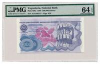 YUGOSLAVIA banknote 500.000 Dinara 1989 PMG MS 64 EPQ Choice Uncirculated grade