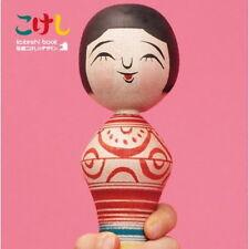 JAPANESE KOKESHI DOLL BOOK TRADITIONAL KOKESHI DESIGN 2010 Japan wooden doll