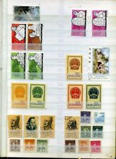 Cina China e Taiwan lotto lot francobolli stamps (sei scansioni)