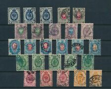 LO69860 Russia coat of arms classic stamps fine lot used