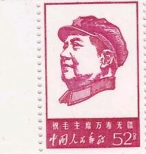 CHINA-STAMPS......01.07.1967--------{W4 Chairman Mao Wanshou 5-5}------UNUSED