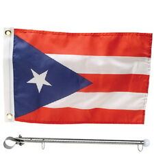12 x 18 Puerto Rico Rail Mount Flag Kit for Boats - Flag and Pole