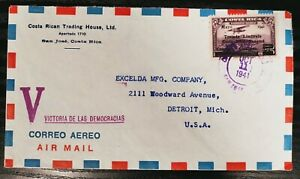 "Costa Rica Cover To USA ""V"" Cancel Boundary Treaty Stamp 1941"