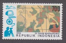 Indonesia 1994 Scott #1591 Bakosurtanal, 25th Anniversary - MNH