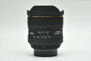 Sigma 12-24mm f/4.5-5.6 EX DG Aspherical HSM Super Wide Lens for Nikon F