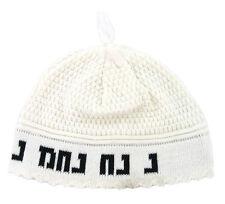 Nachman Breslov KIPPAH . . . .white reb na nach breslov rabbi knitted Kippa uman