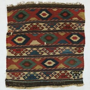 ca.1900 Old Antique Handmade Caucasian Shahsavan Sumak Mafrash 1,7x1,5 Ft