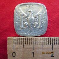 Frankreich - France - Ville De Besancon 5 Centimes 1917